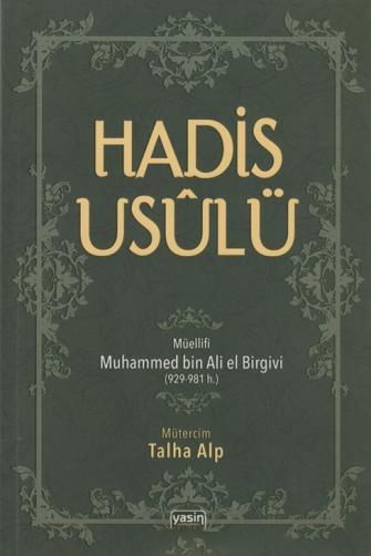 Hadis Usulü