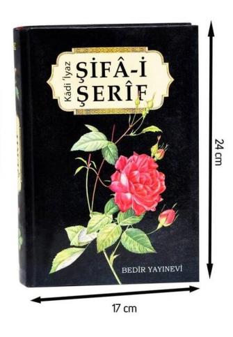 Şifa-i Şerif - Kadi İyaz - Bedir Yayınları