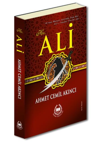 Hz. Ali - Dört Büyük Halife