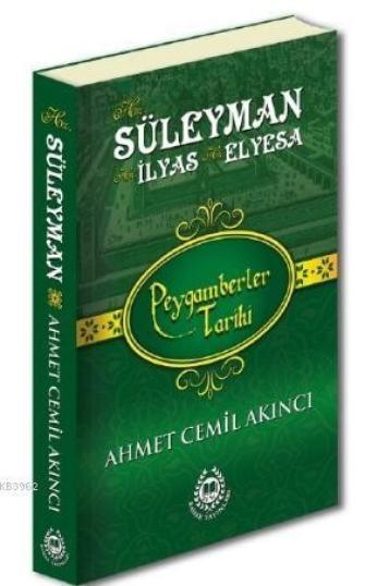Peygamberler Tarihi Hz. Süleyman